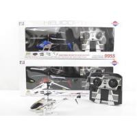 China Radio Control Toys Radio Control Helicopter on sale