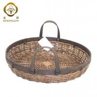 Buy cheap KINGWILLOW,Round vegetable basket with leather handle hanmade basket from wholesalers