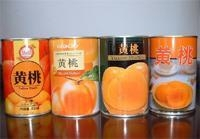 Quality CANNED YELLOW PEACH for sale