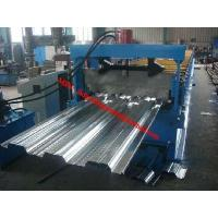 Buy cheap Floor Decking Forming Machine High Speed Floor Deck Roll Forming Machine Production Line from wholesalers
