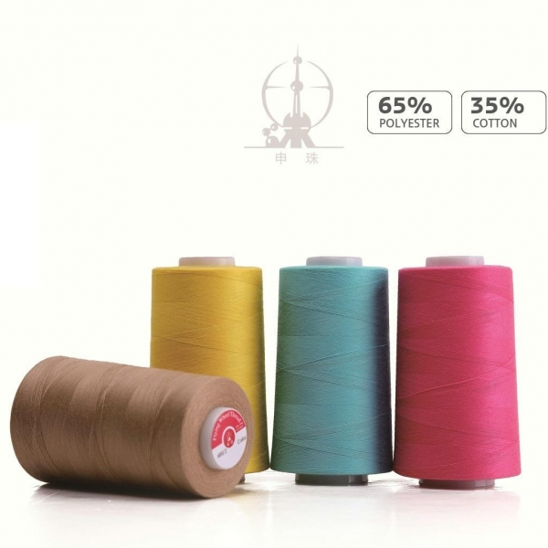 Quality Core Spun Sewing Thread for sale