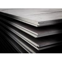 Buy cheap Good Quality Astm 304 Stainless Steel Plate Price from wholesalers