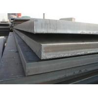 Buy cheap Buy Mild Steel Plate Price from wholesalers