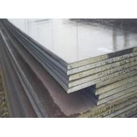 Buy cheap Quality Low Alloy Steel Plate from wholesalers