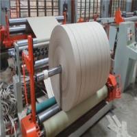 Automatic Paper Slitting Rewinding Machine Manufactures
