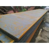Best price stainless steel clad plates sheets 304 A36 Manufactures