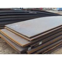 carbon steel metal sheet ASTM A36 Manufactures