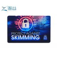 China Secure Card Protect RFID Blocking Credit and Debit Card Protector on sale