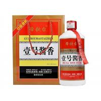 Quality Classic NO. 1 Moutai-Flavor Liquor for sale