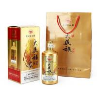 Buy cheap Grand nation Golden Moutai-Flavor Liquor from wholesalers