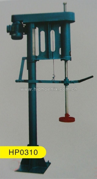 Quality Plaster Mixer for sale