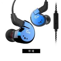 Hybrid Balance Armature with Dynamic Units TRN V80 Hybrid Metal Wired HiFi Sound Earphones Manufactures