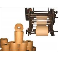 China Slitted Insulating Paper on sale