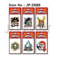 Tattoo Product ID: JP-258S Manufactures