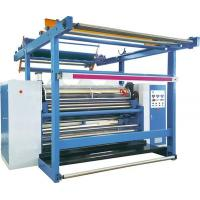 SWT Warp Knit Threads Cutting and Shearing Machine Manufactures