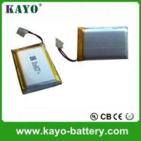 Factory Customized Made 3.7v 1300mah Lipo Battery / Lithium Polymer Battery KPL623450 Manufactures