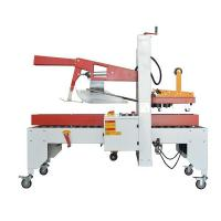 Buy cheap LC-FX30 Automatic Flap Folding Carton Sealer from wholesalers