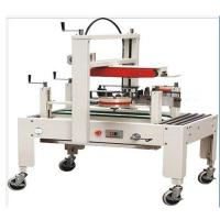 Buy cheap LC-FX25 Semi-automatic Carton Sealer from wholesalers