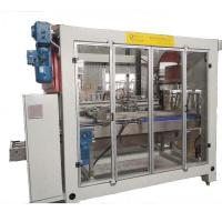Buy cheap LC-ZX30 Toothed Wheel Grasp Carton Filling Machine from wholesalers