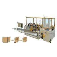 Buy cheap LC-KX12 Vertical Carton Erecting Machine from wholesalers