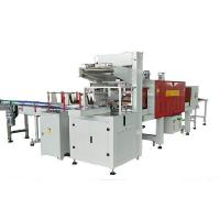 Buy cheap LC-MB6535 Heat Shrink Film Wrapping Machine from wholesalers