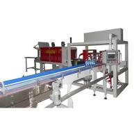 Buy cheap LC-MBS15 Heat Shrink Film Wrapping Machine from wholesalers