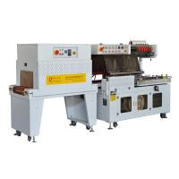 Buy cheap LC-BF35 Fully Automatic Side Sealer&Common Shrink Tunnel from wholesalers