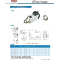 Buy cheap CHM3542 fine high speed gripper motor from wholesalers
