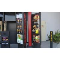 Buy cheap Signage and menuboard  Outdoor rolling menboard from wholesalers