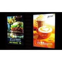 Buy cheap Signage and menuboard  Outdoor post menu board from wholesalers