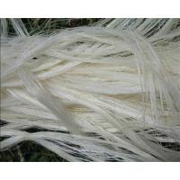 Buy cheap 100% Natural Raw Sisal Fiber from wholesalers