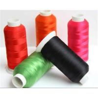 Buy cheap Sewing Thread from wholesalers