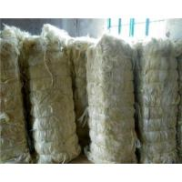 Buy cheap Sisal fibers from wholesalers