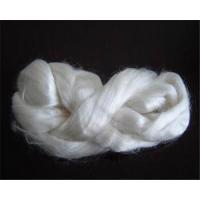 Buy cheap Viscose fiber from wholesalers