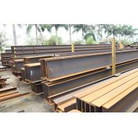 Buy cheap H steel from wholesalers