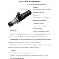 Buy cheap Type LA-HF16 H2 Fuelling Nozzle from wholesalers