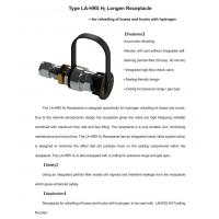 Buy cheap Type LA-HR5 Receptacle from wholesalers