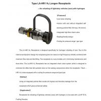 Buy cheap Type LA-HR1 Receptacle from wholesalers