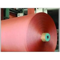 Buy cheap 1680D/2 DIPPED NCF Tyre fabric cord from wholesalers