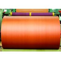 Buy cheap 1260D/1 DIPPED NCF Tyre fabric cord from wholesalers