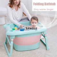 China Plastic Folding Portable Bathtub For Kids,Saving Much Space on sale