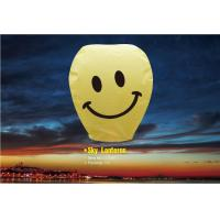 Buy cheap toys fireworks Sky Lanterns 07 from wholesalers
