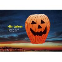 Buy cheap toys fireworks Sky Lanterns 06 from wholesalers