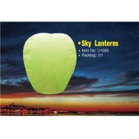Buy cheap toys fireworks Sky Lanterns 05 from wholesalers