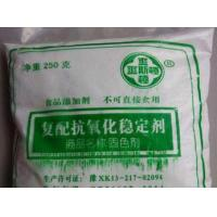 Buy cheap Food preservative Antioxidant stabilizer from wholesalers