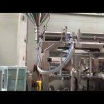 Buy cheap Great Pack Food Nuts Chips Bagging Machine from wholesalers
