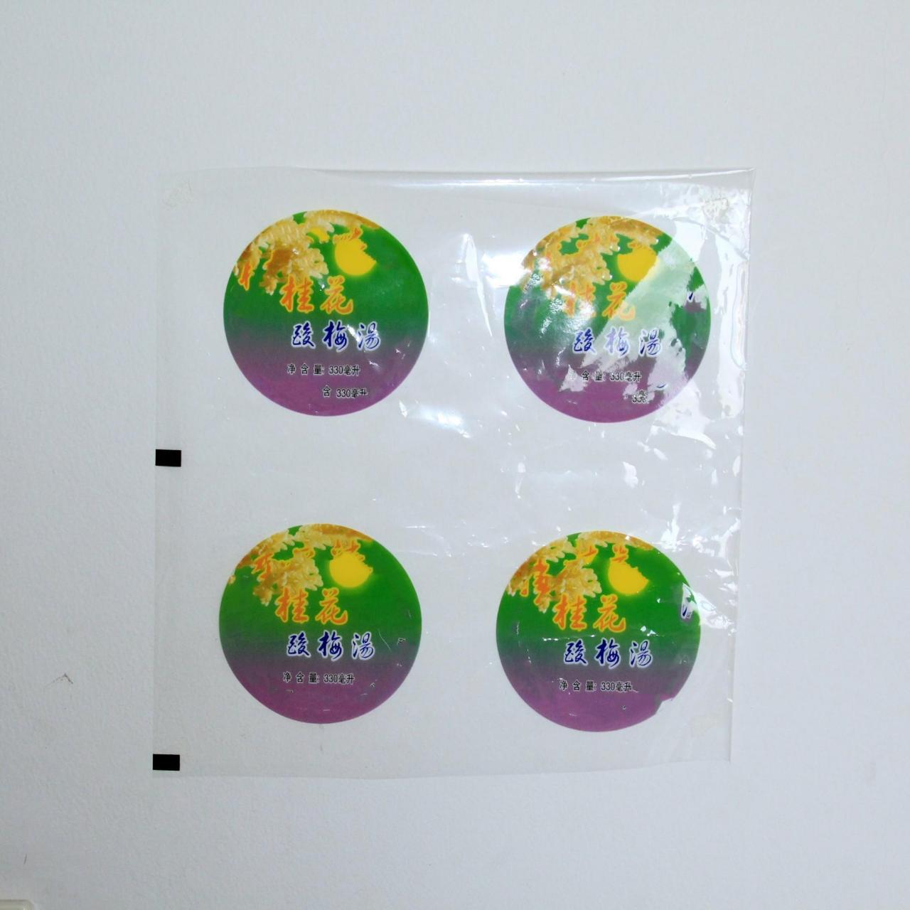 China Cup Cover Film on sale