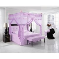 Quality ROYAL MOSQUITO NET for sale