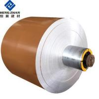 Manufacturer 1100 mill finish aluminum coil for composite panel Manufactures