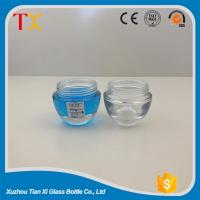 Buy cheap Cosmetic bottles 65ml face cream bottle from wholesalers